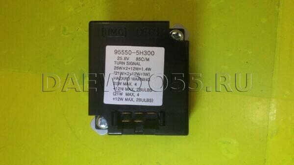 Реле поворотов HD72 955505H300, 95550-5H300