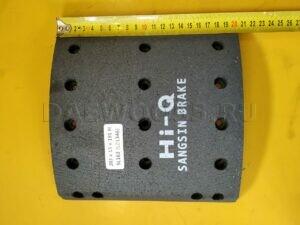 Накладка тормозная задняя SB707 Daewoo Novus 205 мм