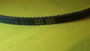 Ремень генератора и насоса СОД 45.9 25231-45002, 2523145002