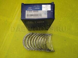 Вкладыши коренные STD D4GA 21020-48000, 2102048000