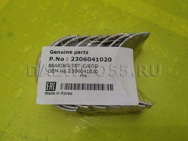 Вкладыши шатунные STD 23060-41020, 2306041020 D4AL, D4AF