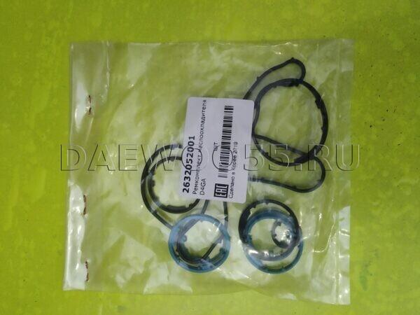 Ремкомплект маслоохладителя D4GA 26320-52001, 2632052001