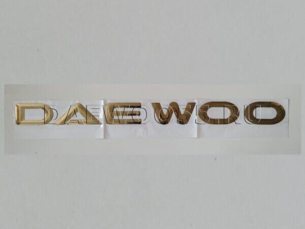 Буквы на капот Daewoo (золото) 37125-01360, 3712501360