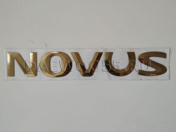 Буквы на капот NOVUS 37125-02410, 3712502410
